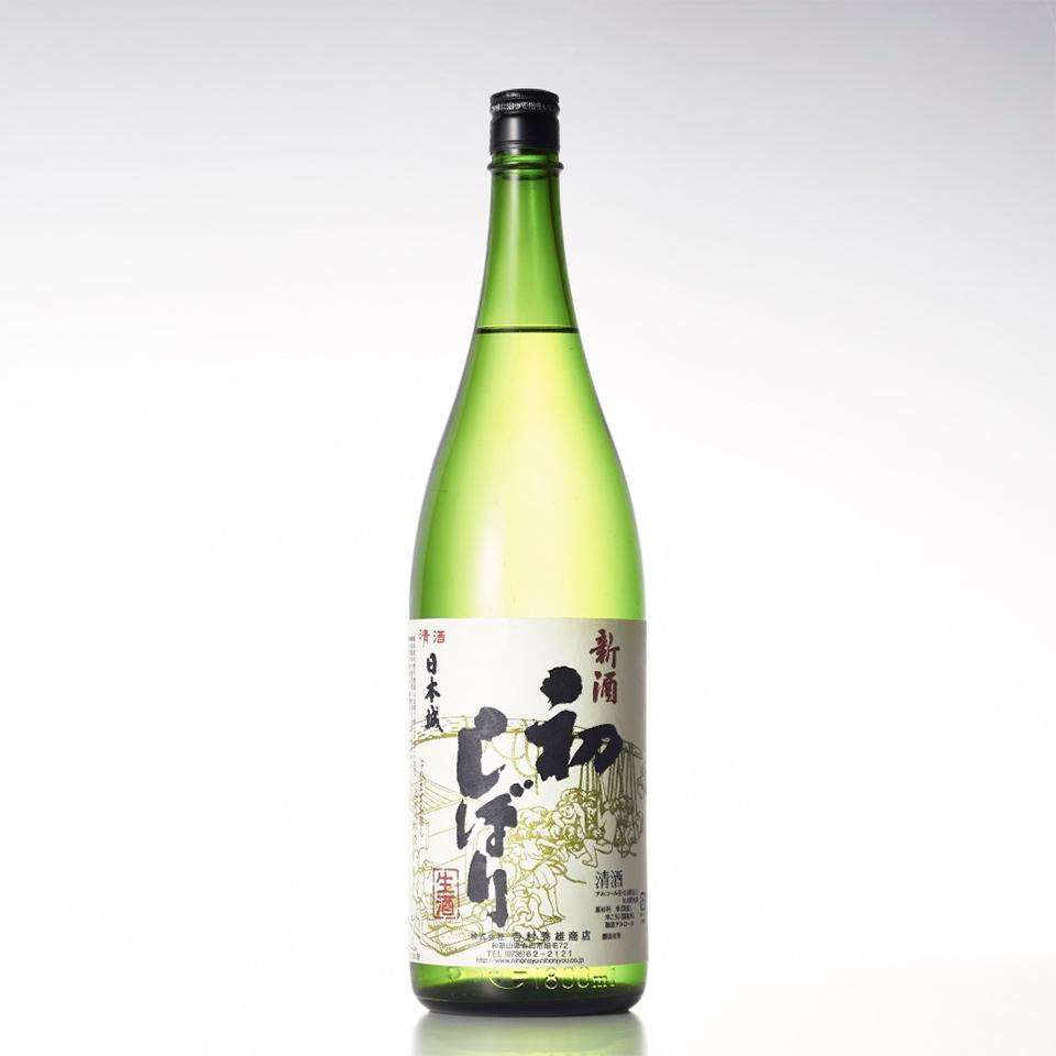 新酒『日本城 初しぼり』を発売