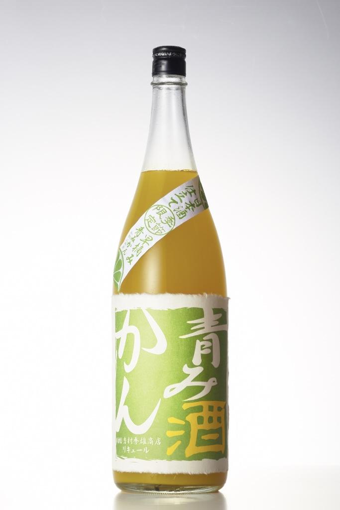 季節限定『青みかん酒』を発売