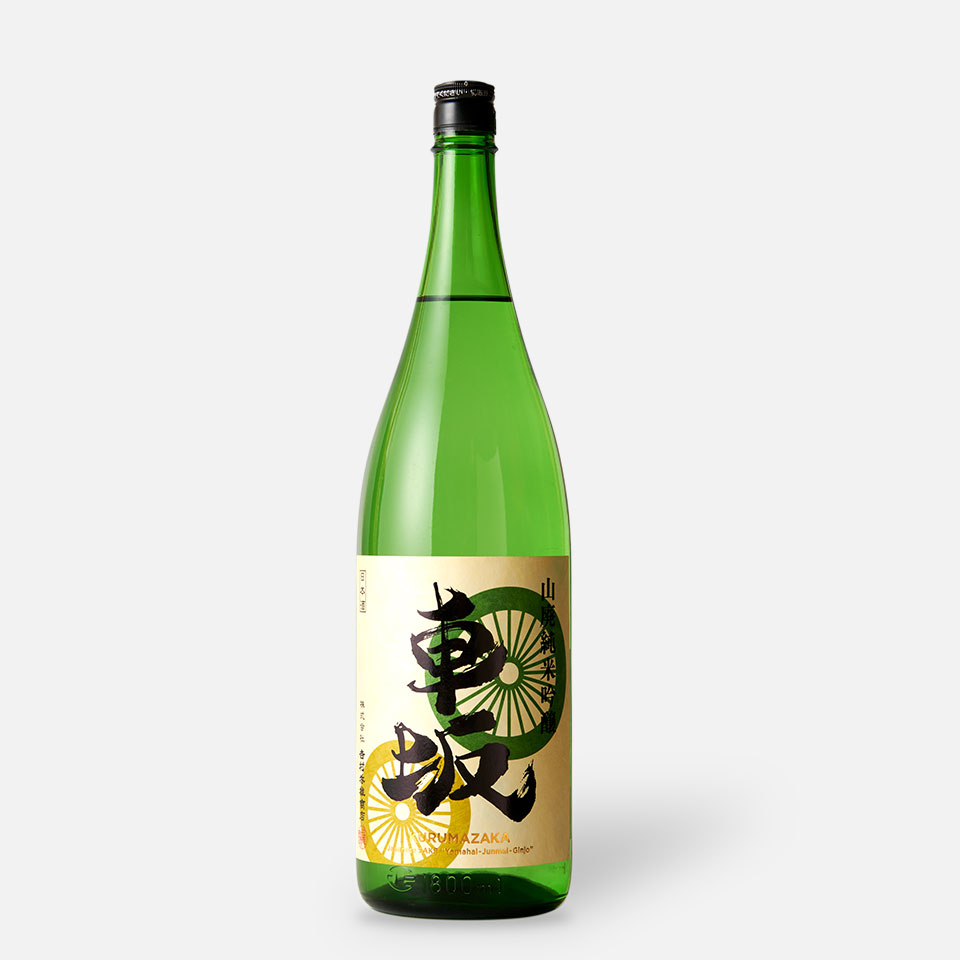車坂 山廃純米吟醸酒
