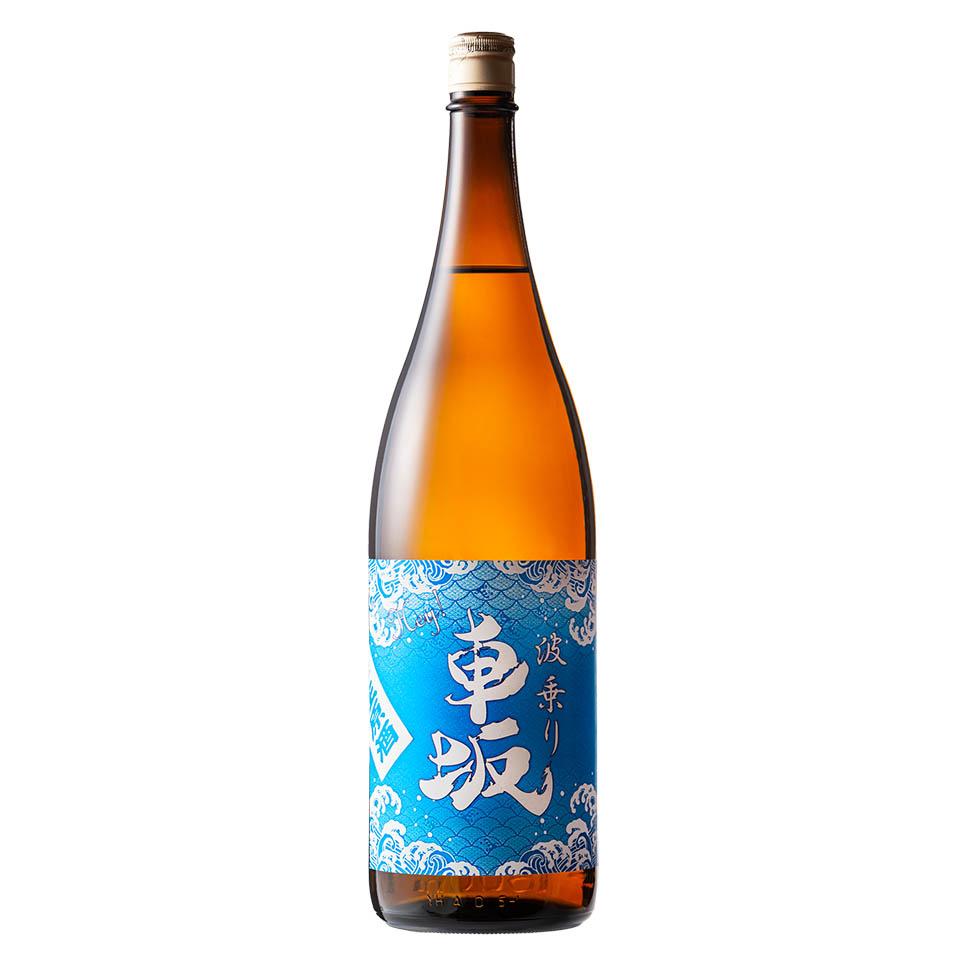 『波乗り車坂』山廃生原酒を発売