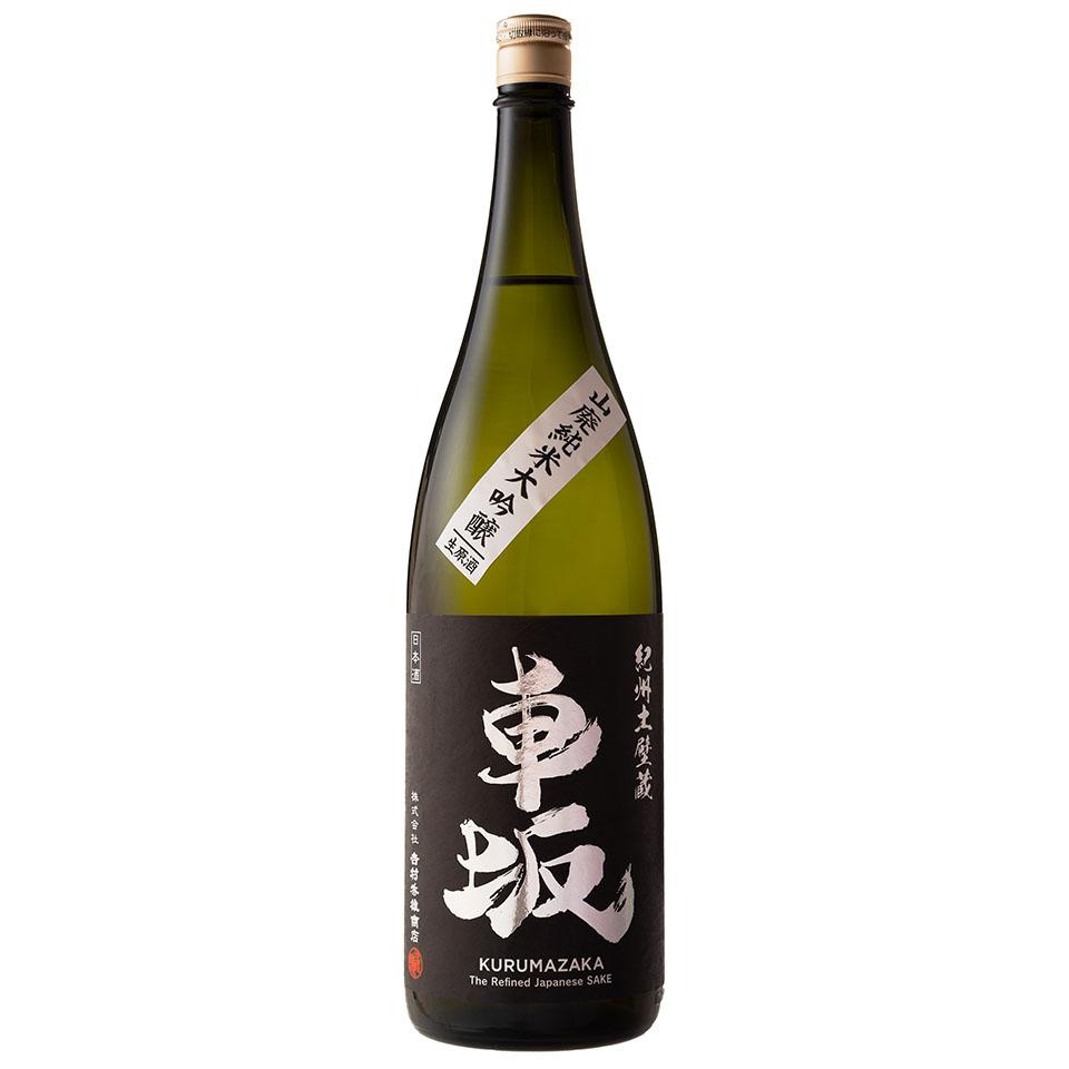 新酒『車坂 山廃純米大吟醸 新酒生酒』を発売