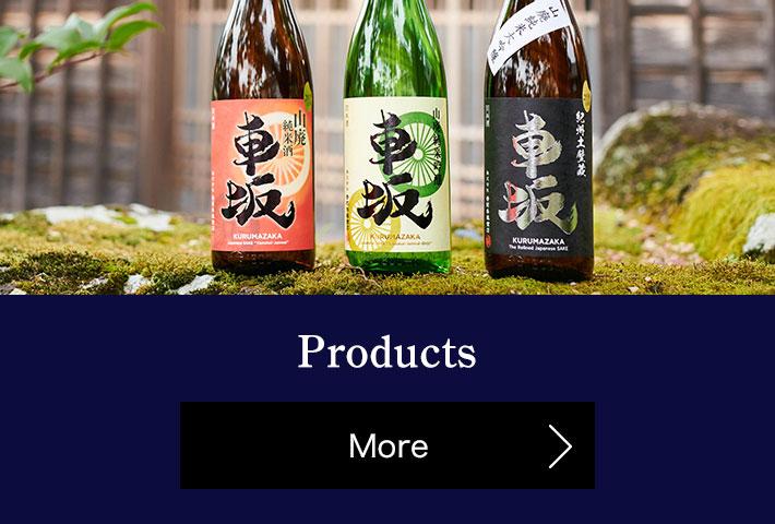 吉村秀雄商店の酒 全てをみる