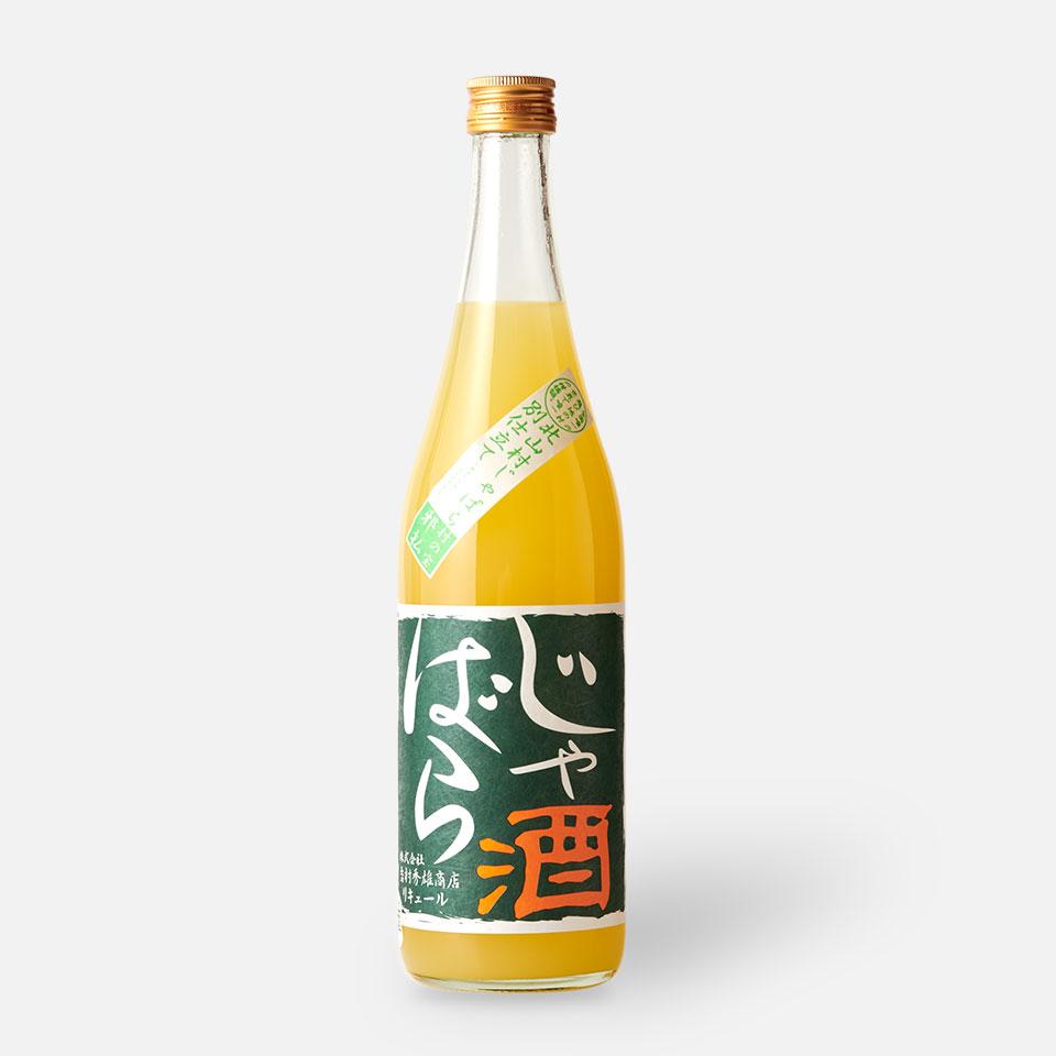 A-Liqueur Jabarashu